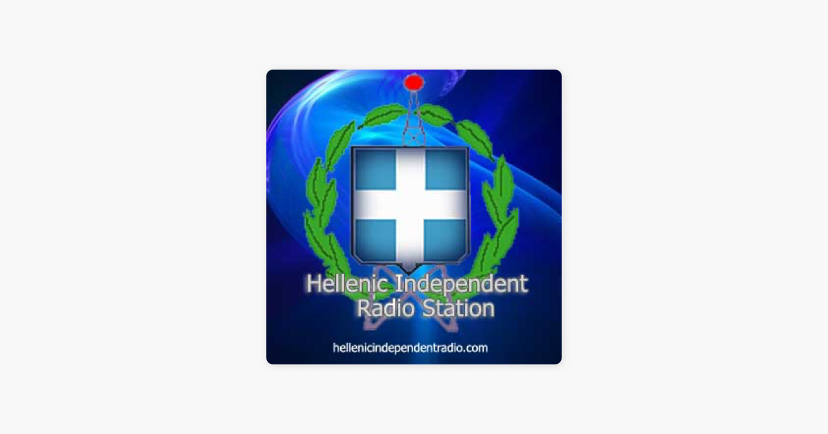Hellenic Independent Radio Station on Apple Podcasts