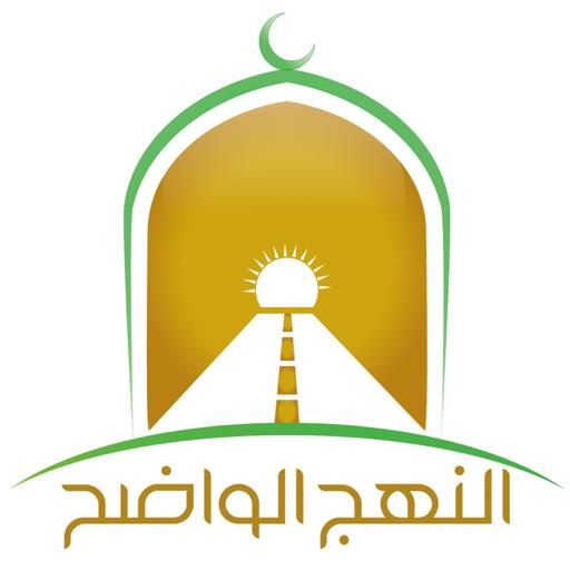 Cover image of قصة آدم وإبليس للشيخ أحمد السبيعي - النهج الواضح