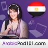 Learn Arabic   ArabicPod101.com - ArabicPod101.com