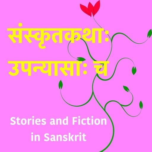 Cover image of Sanskrit Stories and UpanyAsAH - read by volunteers of Samskrita Bharati