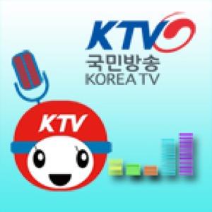 KTV 라디오