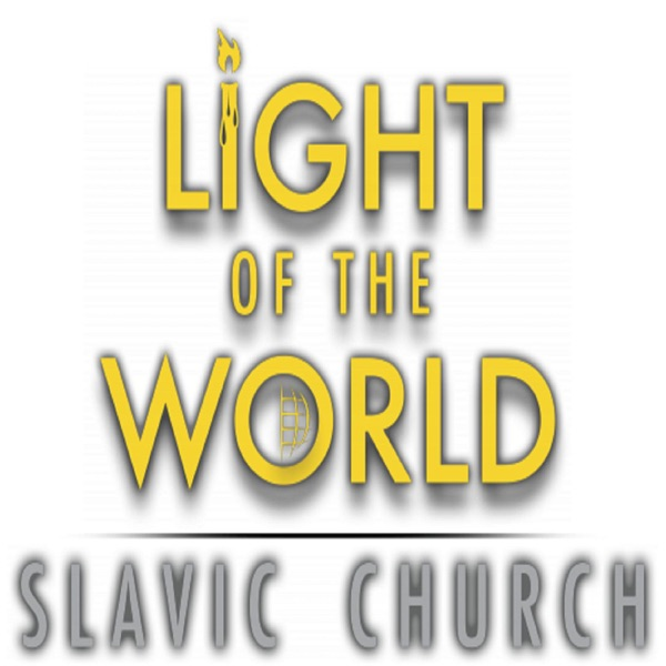 Slavic Church Light Of The World. Церковь Свет Миру