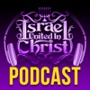 I.U.I.C. Podcast - Learn The Truth About Jesus Christ, the 12 Tribes of Israel and Christianity artwork