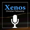 Xenos Bible Teachings by Gary DeLashmutt artwork