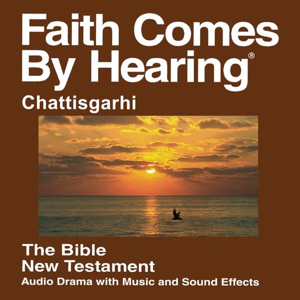 Chattisgarhi Bible (Dramatized)