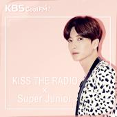 (종영) 슈퍼주니어의 키스 더 라디오