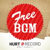 著作権フリーBGM配布サイト HURT RECORD - Part.1