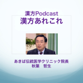 OpportunIT Podcast