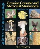 Growing Gourmet and Medicinal Mushrooms Book Cover