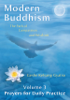 Geshe Kelsang Gyatso - Modern Buddhism: Volume 3 Prayers for Daily Practice  artwork