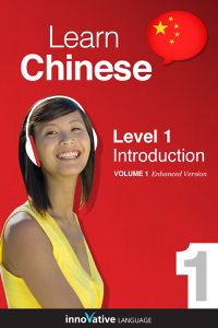 Learn Chinese -  Level 1: Introduction to Chinese (Enhanced Version) Copertina del libro