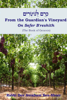 Rabbi Dov Avraham Ben-Shorr - From the Guardian's Vineyard on Sefer B'Reshith artwork