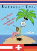 Deutsch-Thai Das Wichtigste