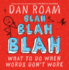 Dan Roam - Blah Blah Blah artwork