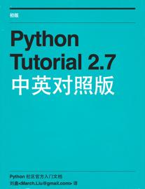 Python Tutorial 2.7 book