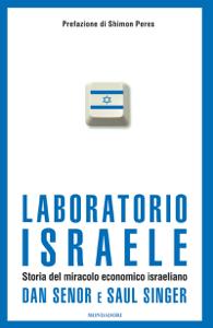 Laboratorio Israele Libro Cover