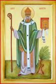 Les Confessions (Saint Augustin)