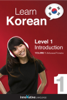 Innovative Language Learning - Learn Korean -  Level 1: Introduction (Enhanced Version) ilustración