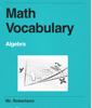 Judd Robertson - Math Vocabulary artwork