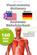 Visual anatomy dictionary / Anatomie-Bildwörterbuch
