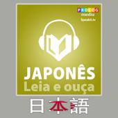 Japonês - Livro de Frases | Leia & Escute | Completamente Narrado em Áudio Book Cover