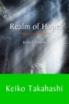 Realm Of Hope