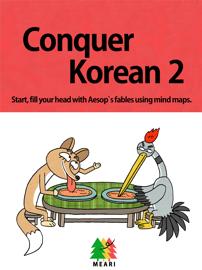 Conquer Korean 2