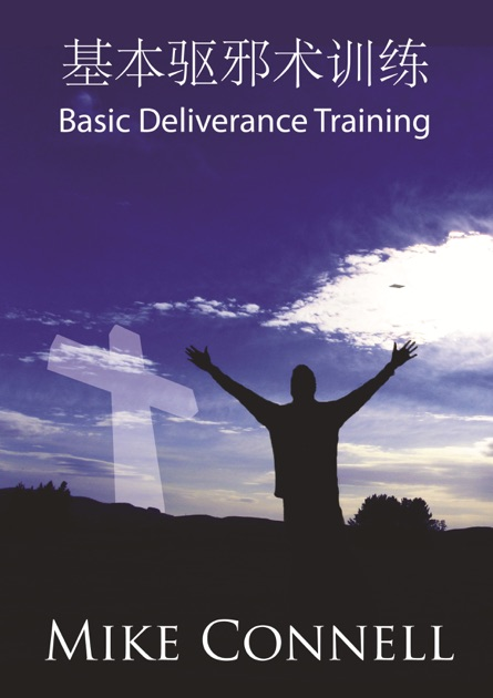 Deliverance Training for Leaders by Mike Connell on Apple Books