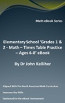 Elementary School Grades 1  2 - Math - Times Table Practice  Ages 6-8 EBook