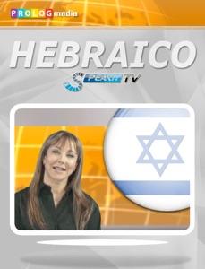 Hebraico, ver & falar Book Cover