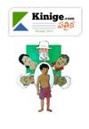 2013 Telugu Free