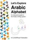 Lets Explore Arabic Alphabet
