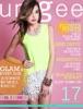 Umgee June Magazine