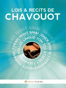 Lois & Récits de Chabbath (Vol 1 & 2) Couverture de livre