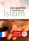 Les Qualits Morales En Islam