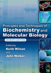 Principles And Techniques Of Biochemistry And Molecular Biology Seventh Edition