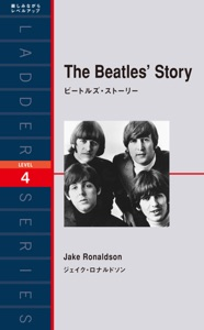 The Beatles' Story ビートルズ・ストーリー Book Cover