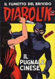 Diabolik #23