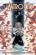Astro City (1996-2000) #0.5