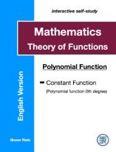 Mathematics Constant Function
