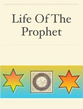Life Of The Prophet