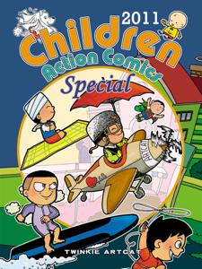 2011 Children Action Comics Special Book Review