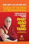 Tng Quan V Cc Php Mn Trong Pht Gio Ty Tng A Survey Of The Paths Of Tibetan Buddhism
