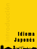 Introducción al idioma japonés Book Cover