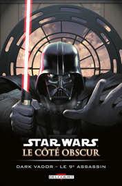 Star Wars - Le Côté obscur T14