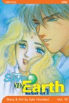 Please Save My Earth Vol 19