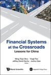 Financial Systems At The Crossroads