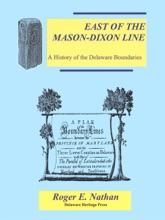 East Of The Mason-Dixon Line