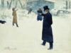 Alexander Pushkin - Евгений Онегин artwork