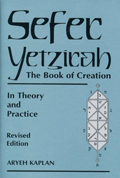 Sefer Yetzirah (Book)